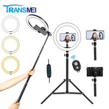 10 inch Selfie Ring Light with Tripod TM-10PDS1