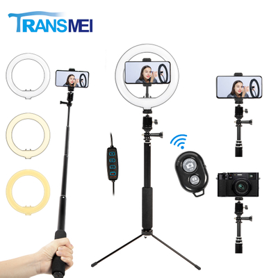 8 inch Selfie Ring Light with Tripod TM-0811C